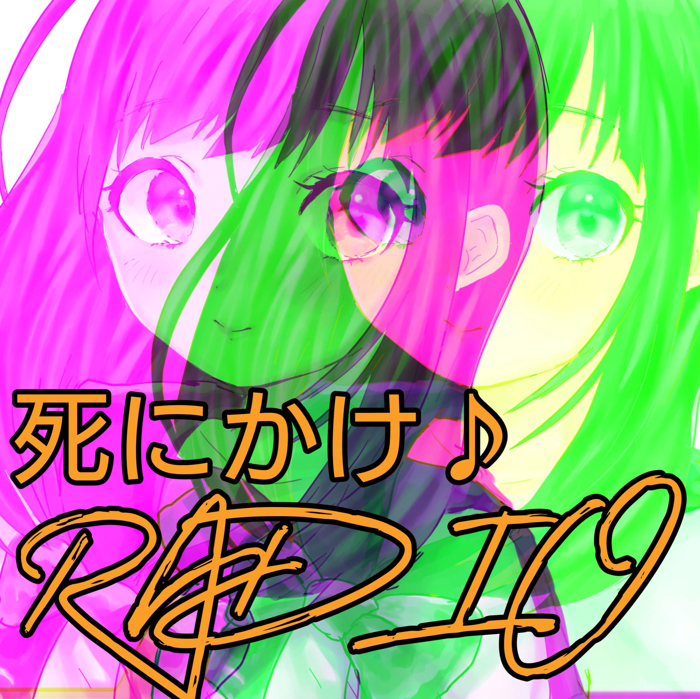 #番外編22 ラジオトーク漫才「ホストクラブ」feat.チケットボンバーズ