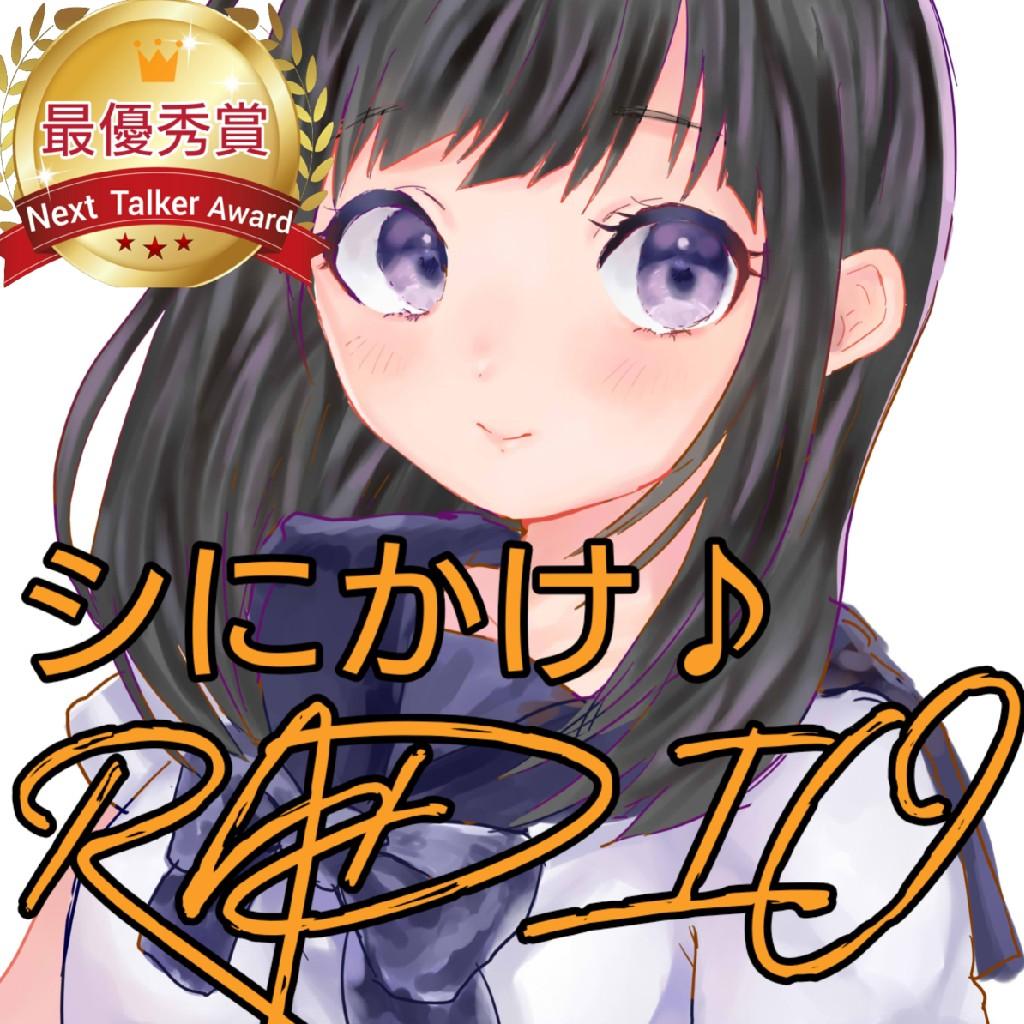 #077 すれ違いざまオッサンに◯◯◯をかけられた〈一発収録できた4日目〉