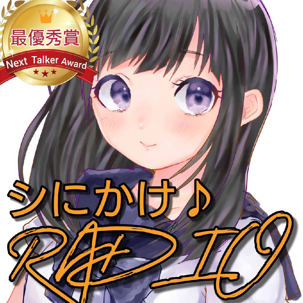 #107 レペゼン東京味噌ラーメン