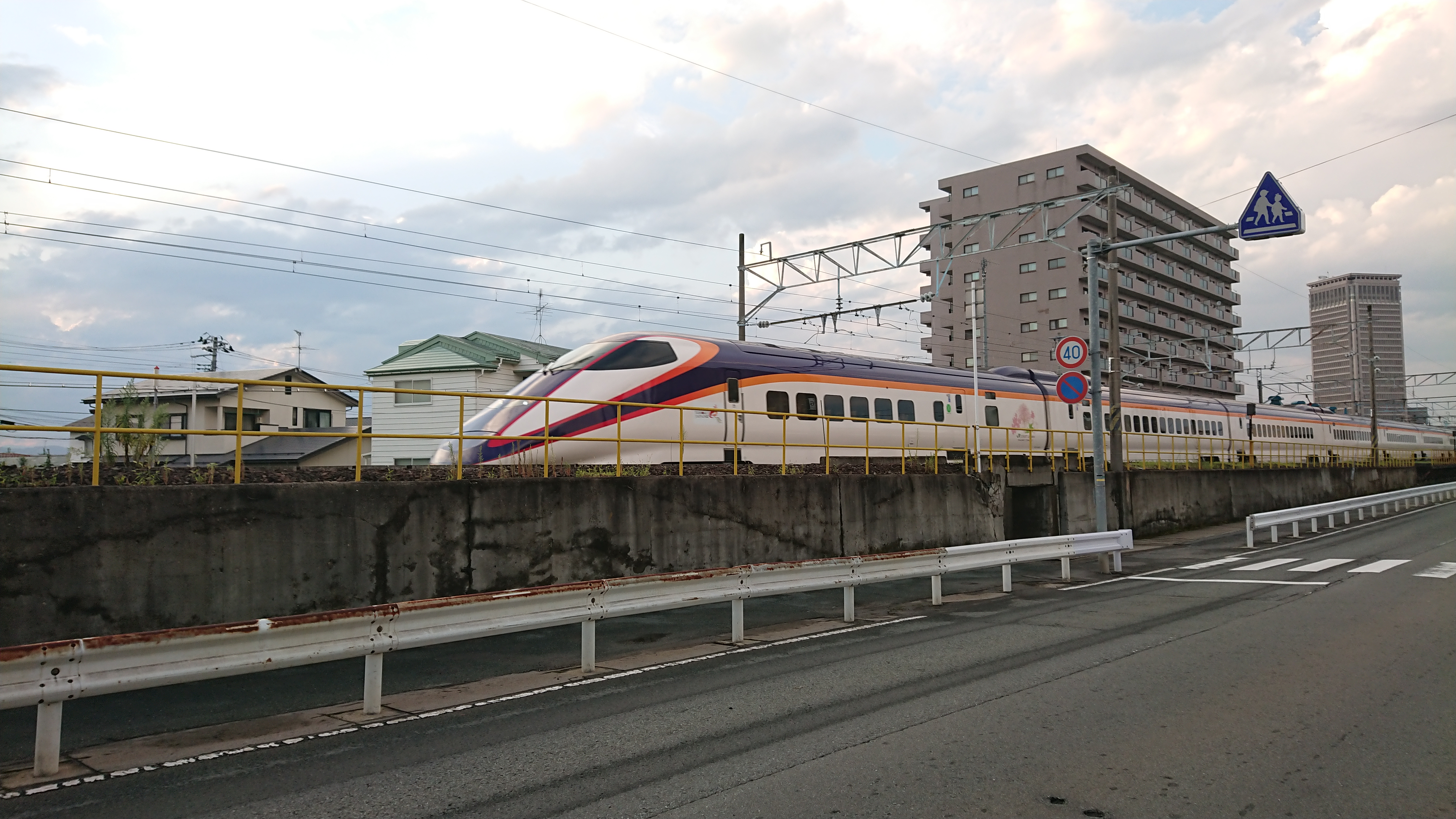 第41回 ミニ新幹線