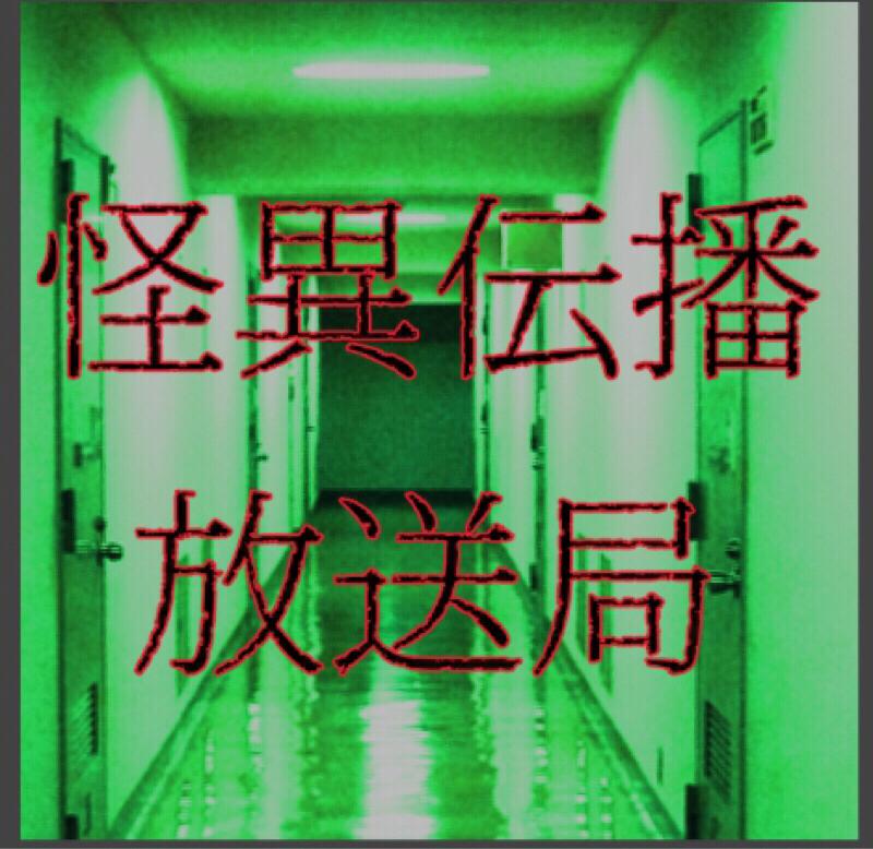【雑談】怪談を書く【12/27】