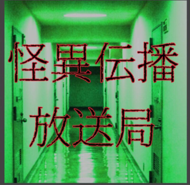 【雑談】年越しパスタ【1/2】