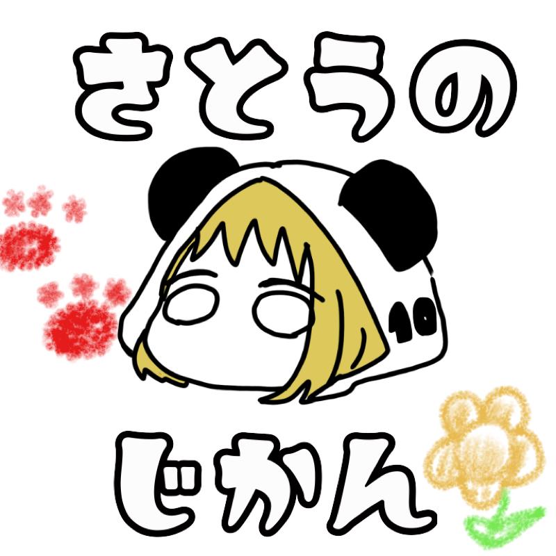 自己紹介!佐藤ぴ!10さい! #1
