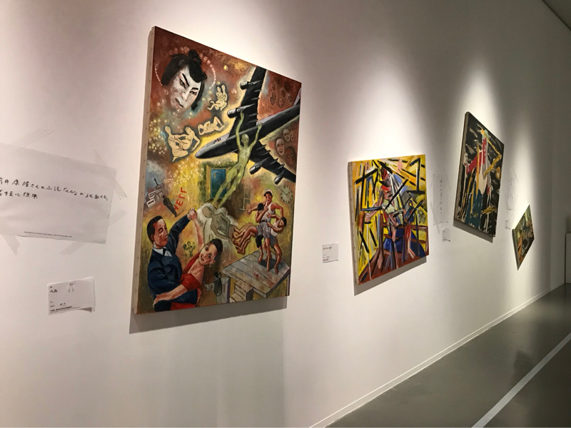 横尾忠則現代美術館『在庫一掃大放出展』の話