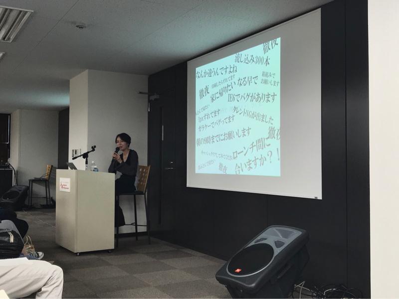 【後編】塩谷舞さんのトークイベント『ニューヨーカーと大阪人』に行った話