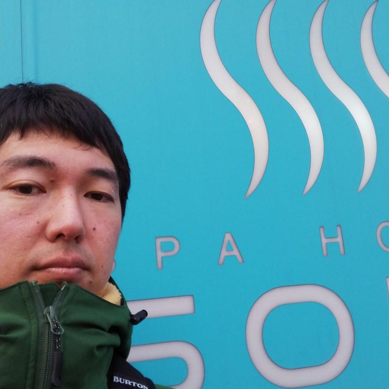 中山グランドジャンプ 2020年4月18日号